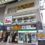 アーケードの路面店(よろづ園ビル)