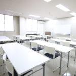 広瀬通【仙台協立第1ビル5階5-7貸会議室】16名様用 会議・セミナー利用に!